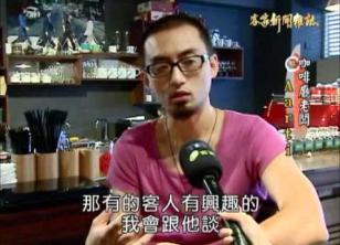 "Embedded thumbnail for 這杯咖啡""不定價"" 另類賣法護小農"