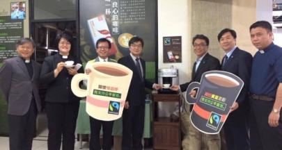 起身而行,成為轉動的力量─公報社台南書房邀你喝良心的咖啡
