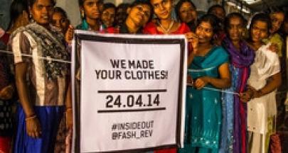 【2014公平貿易大事回顧之四】你的衣服從哪兒來?公平貿易翻轉時尚產業