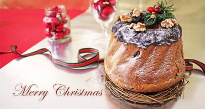【自己做聖誕蛋糕】咕格霍夫 Kugelhop食譜