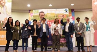 台灣成為國際公平貿易組織分會,邁向更永續正義的國際城市