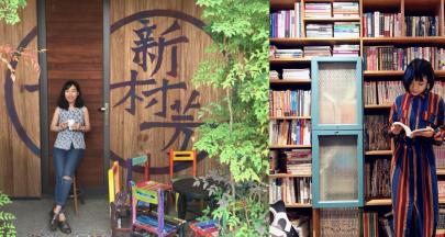 連假來去瑞芳火把節! 公平貿易咖啡飄香新村芳書院
