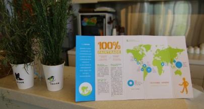 【生態綠小學堂】生態綠國寶茶有幾味?