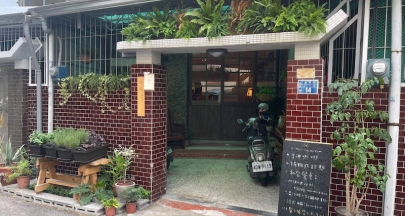 台南「拾季事務所」,體驗古都的慢生活