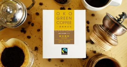 生態綠咖啡掛耳包全系列,美意輕盈傳遞新上市