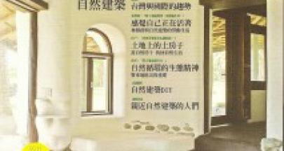 綠雜誌2012年2月號:「同學們,該是奪回鍋鏟的時候了!」The Missing Kitchen in the Campus Dorm