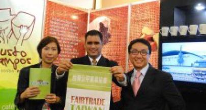 祕魯公平貿易之旅(四)-雨林裡的巧克力夢工廠