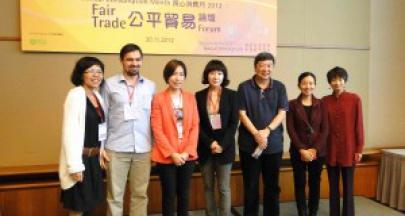 東亞公平貿易新進程:團結與凝聚