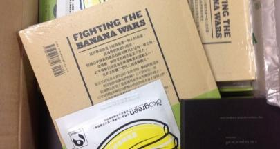 一場關於價值的商業戰爭-香蕉戰爭與公平貿易新書推薦