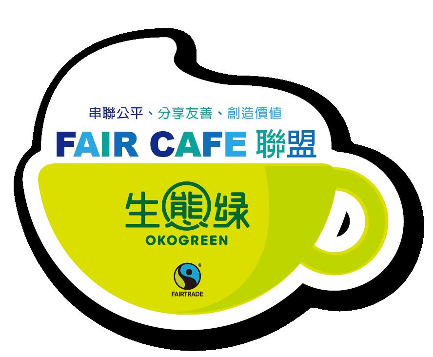 咖啡聯盟logo-去背-02.png