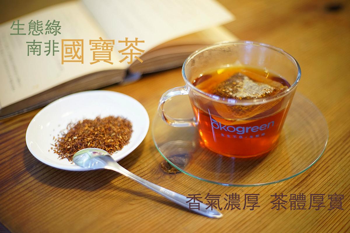 國寶茶2.jpg