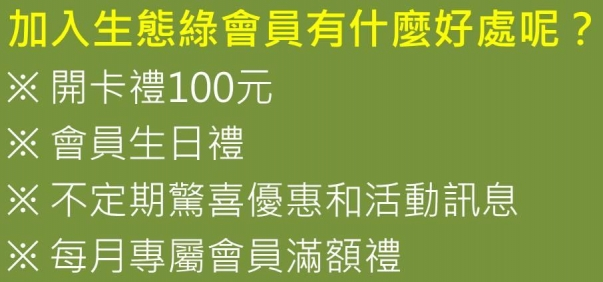 hui_yuan_hao_chu_.jpg