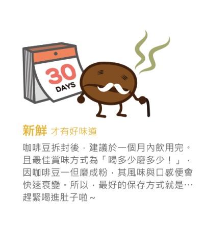 ka_pei_xiao_tie_shi_qie_tu_5_0.jpg