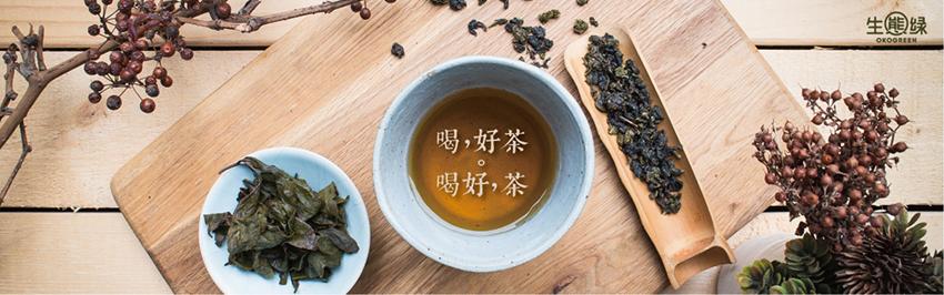 台茶banner_1920-600.jpg