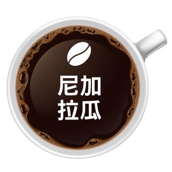 咖啡豆-3.jpg