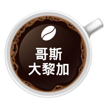 咖啡豆-4.jpg