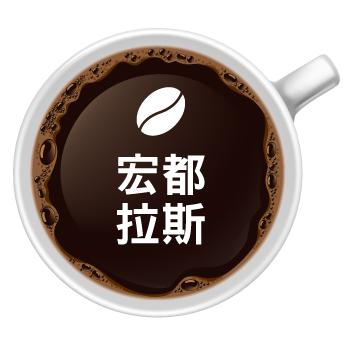 咖啡豆-5.jpg