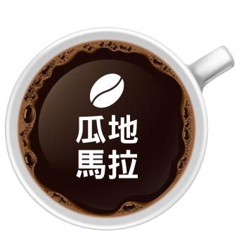 咖啡豆-6.jpg