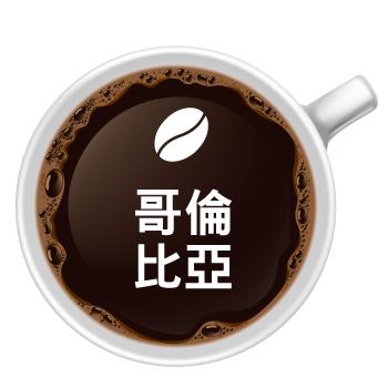 咖啡豆-8.jpg