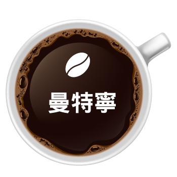 咖啡豆-9.jpg
